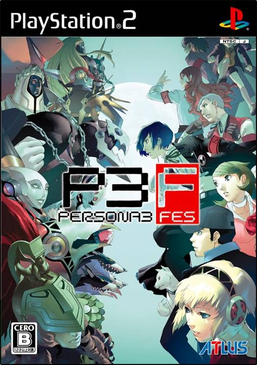 Thoughts on some covers - Persona 3